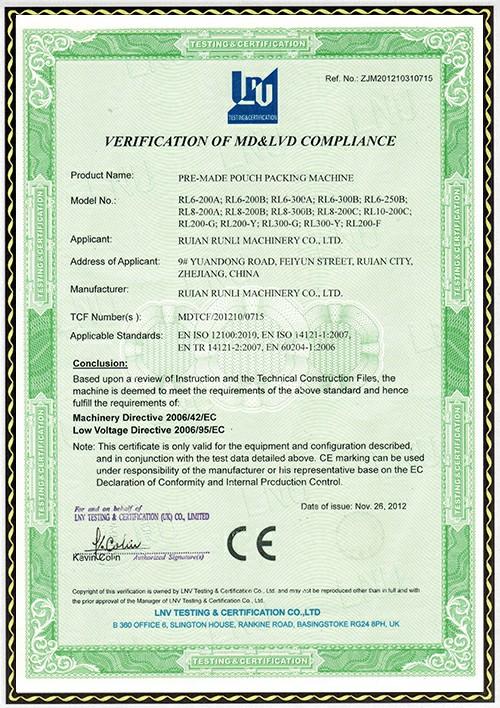 CE质量认证