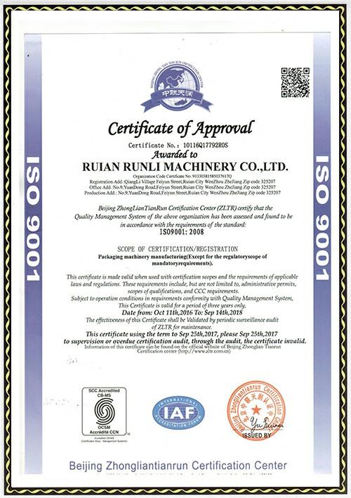 9001认证-英文